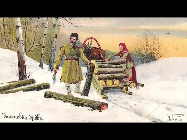 Механизация лесозаготовок в СССР 1 часть