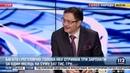 Анатолий Пешко Государство берет в долг деньги под 20% это открытый грабеж бюджета