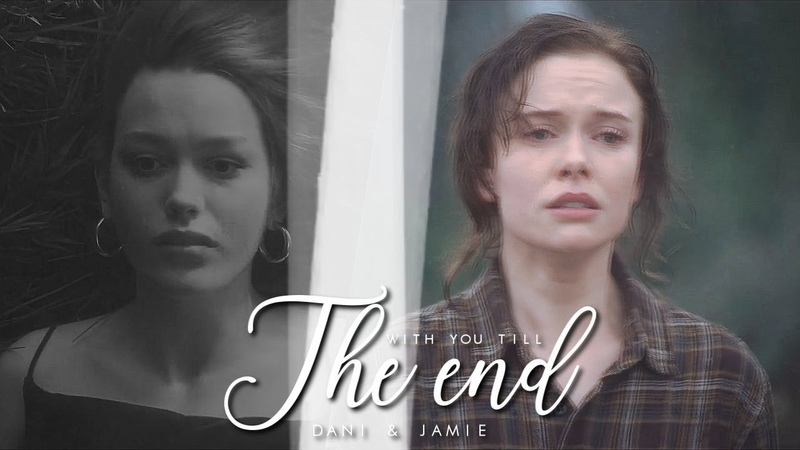 ► dani jamie with you till the end