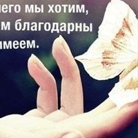 Личная фотография Аиды Какимжановой