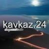 kavkaz.24
