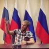 На фото Олег Ивановский