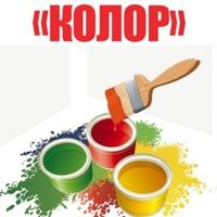 Фотография профиля Тоо Колора ВКонтакте