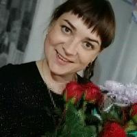 Фотография страницы Марины Голубевой ВКонтакте