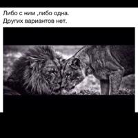Фотография анкеты Марьяны Черкесовой ВКонтакте