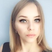Анастасия Аверина