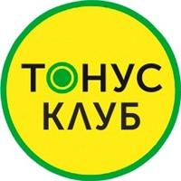 Тонус клуб москва цены официальный сайт ночные клубы 23 мая
