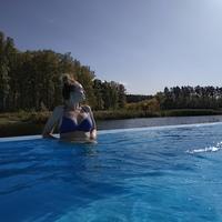 Фотография Наталии Ломовой ВКонтакте