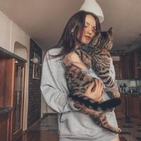 Фотография анкеты Дарьи Громовой ВКонтакте