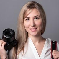 Фотограф Калинина Вера