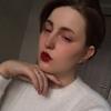 Екатерина Свечина