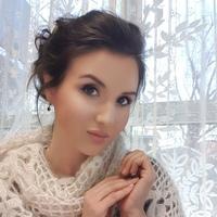 Лейсан Беляева фото со страницы ВКонтакте
