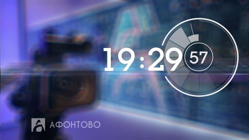 начало новостей афонтово Афонтово Красноярск 2 11 20