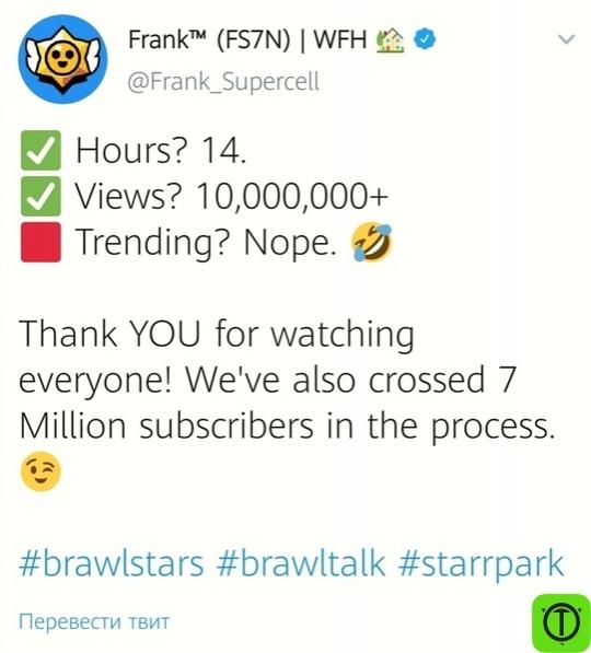 Фрэнк поделился статистикой Brawl Talk:  Часов? 14.