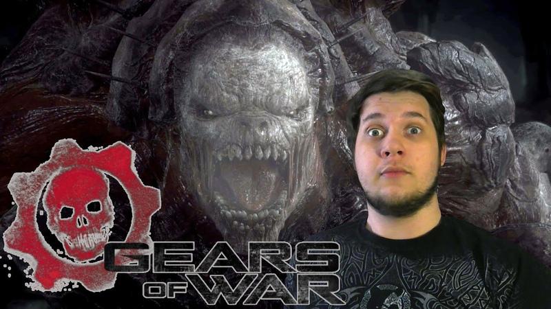 ЛЁГКИЙ БЕРСЕРК Прохождение на харде Gears of War 3