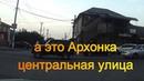 Влияние полнолуния на водителей. РСО-Алания, Северная Осетия Владикавказ, Архонская.