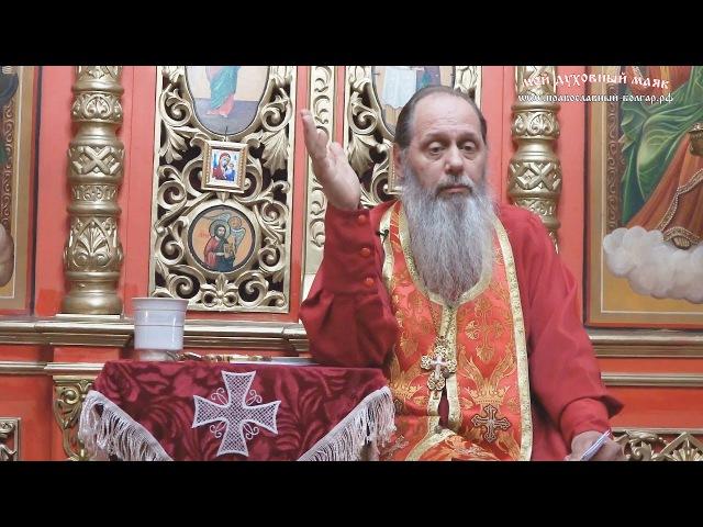 Можно ли молиться у святынь, которые находятся в неправославных храмах (прот. Владимир Головин)