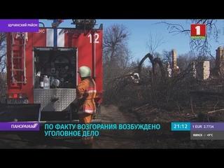 В Щучинском районе из-за палов сухой травы сгорела целая деревня. Панорама