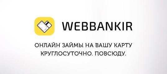 Альфа банк екатеринбург карты