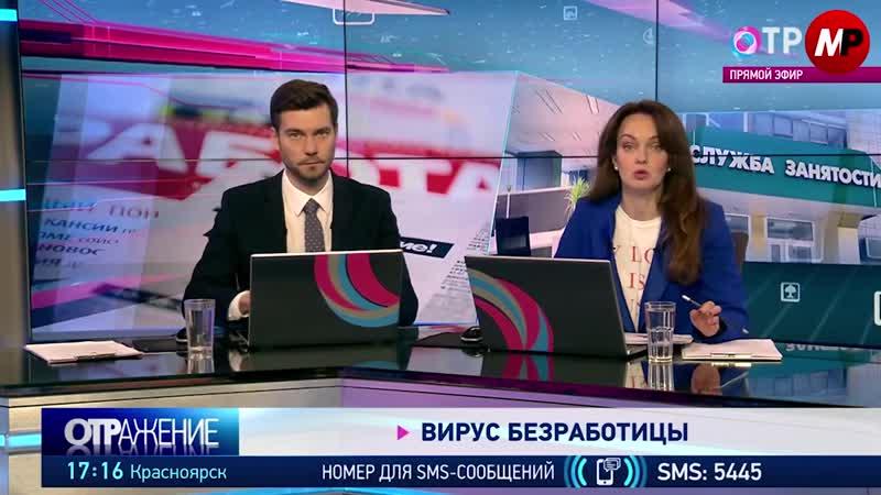 НЕ ДАЮТ РАЗВИВАТСЯ МОЛОДЕЖИ В РОССИИ
