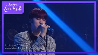 ATEEZ(에이티즈) - Stay [유희열의 스케치북/You Heeyeol's Sketchbook]   KBS 210917 방송