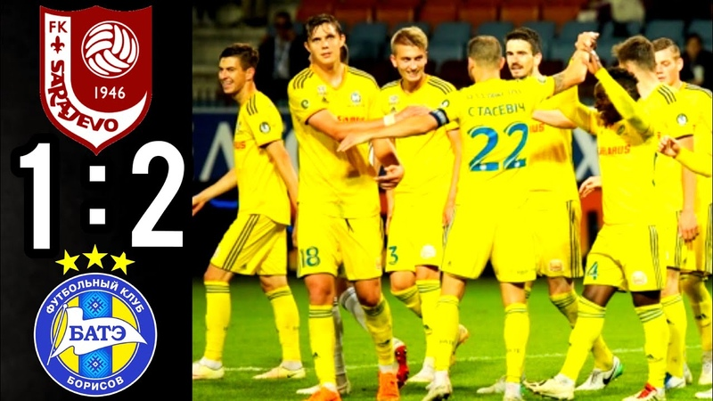 🔥SARAJEVO - BATE 1:2 EUROPE LEAGUE HIGHLIGHTS 08.08.19🔥
