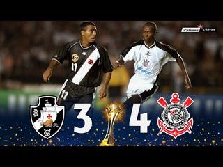Vasco 0 (3) x (4) 0 Corinthians ● 2000 FIFA Club World Cup Final Highlights + Penalties