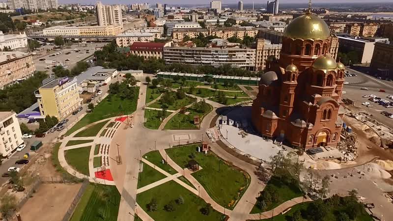 Проект Любимый Волгоград Александровский сад