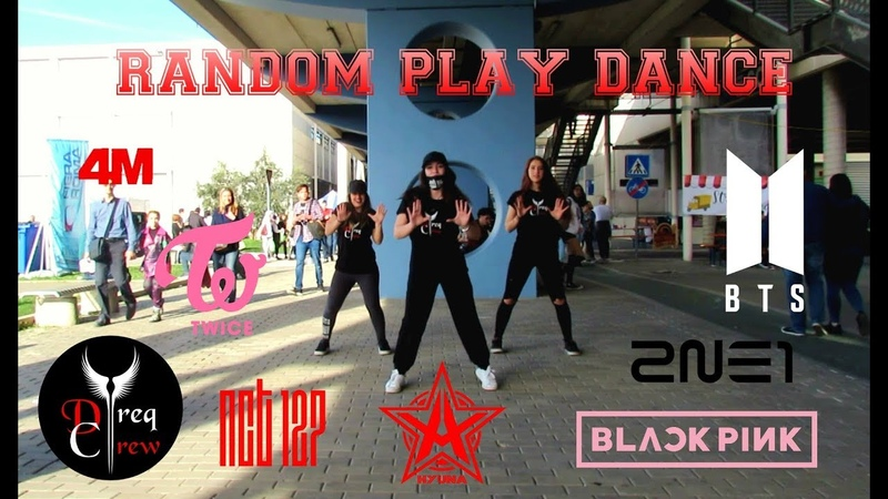 [KPOP IN PUBLIC - ITALY] RANDOM PLAY DANCE - Special 1K 🎉 || DREQ CREW (드레츠)
