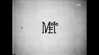 Фламандская Школа - Меф (Official Video)
