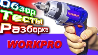 Аккумуляторная электро отвёртка мини шуруповёрт Workpro с Алиэкспресс