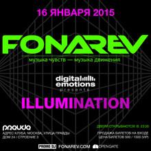 Fonarev - Digital Emotions # 325. TOP 2014.