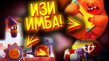 All Stars - 'БИТВЫ БАНД 2' В C.A.T.S. !!!) Crash Arena Turbo Stars