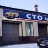 СТО Авто-Color   Покраска и ремонт авто в Омске