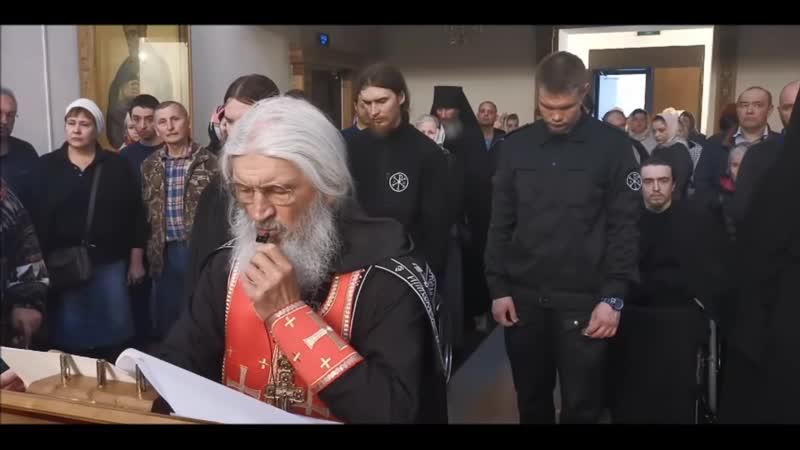 720p Схиигумен Сергий Время действовать YouTube