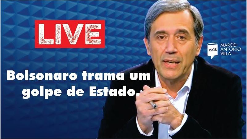 Live Bolsonaro trama um golpe de Estado 03 04 20