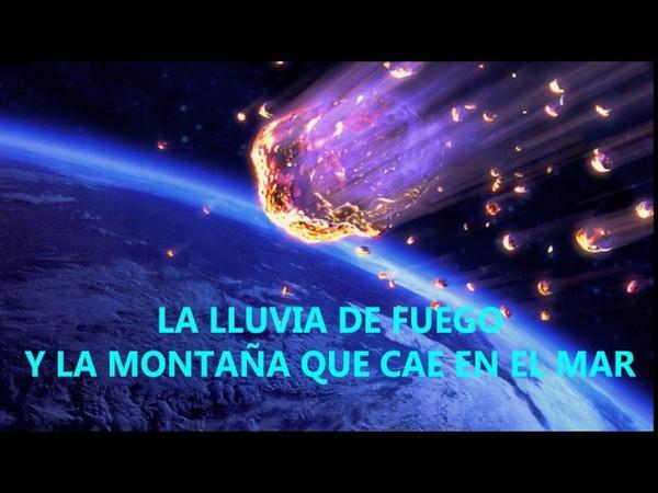 EXPLOSIÓN DE SUPERNOVA EN ANDROMEDA TRAE LLUVIA DE METEORITOS SOBRE LA TIERRA