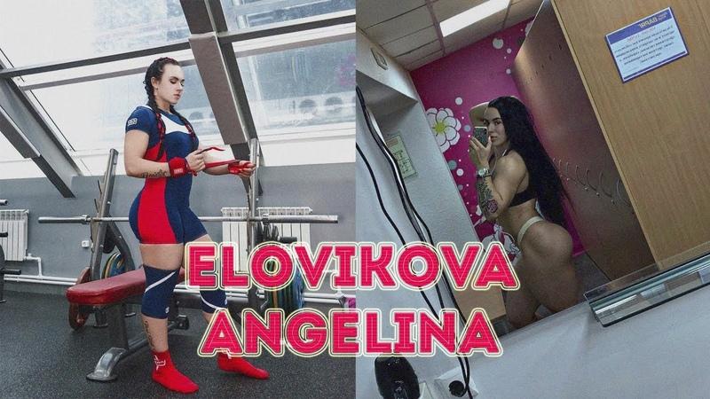 Elovikova Angelina 543 5kg WR 1st place @72 kg European Women's Classic Championships 2019 Kaunas