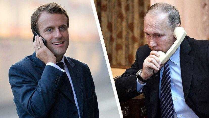 Макрон ответил на заявление Путина о «грубейшем нарушении международного права»