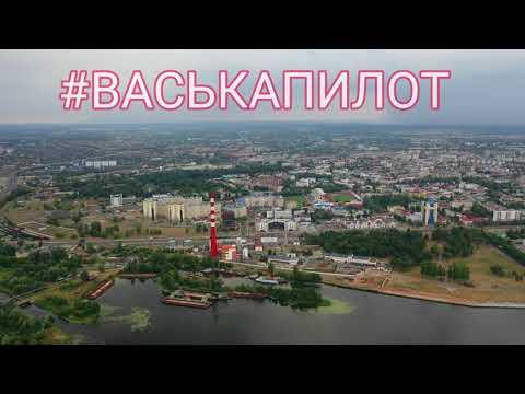 Молитва за Беларусь На видео г Брест 4к