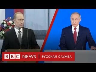 Сейчас и 20 лет назад: Путин о поправках в Конституцию
