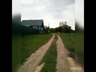 Вот моя деревня, вот мой дом родной!