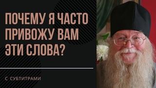 В КАЖДОМ ИЗ НАС ЕСТЬ ЭТО! / самый добрый батюшка Иоанн Миронов
