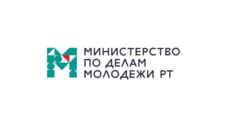 Объявлен конкурс грантов Министерства по делам молодежи Республики Татарстан, изображение №1