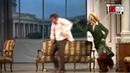Спектакль «Близкие люди» в КЦ «Салют»