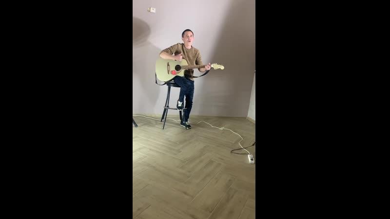 Аскар гитара кавер Кони привередливые В С Высоцкий