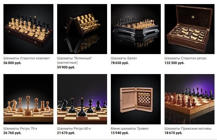 Продвижение шахмат и нард премиум-класса, изображение №12