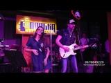 Estradarada - Вите надо выйти - cover by THE ROOIBOS cover band
