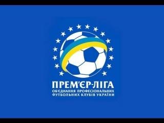 УПЛ LIVE: Динамо - Таврия