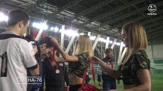 Церемония награждения 1-2 дивизионов